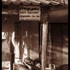Key guard II